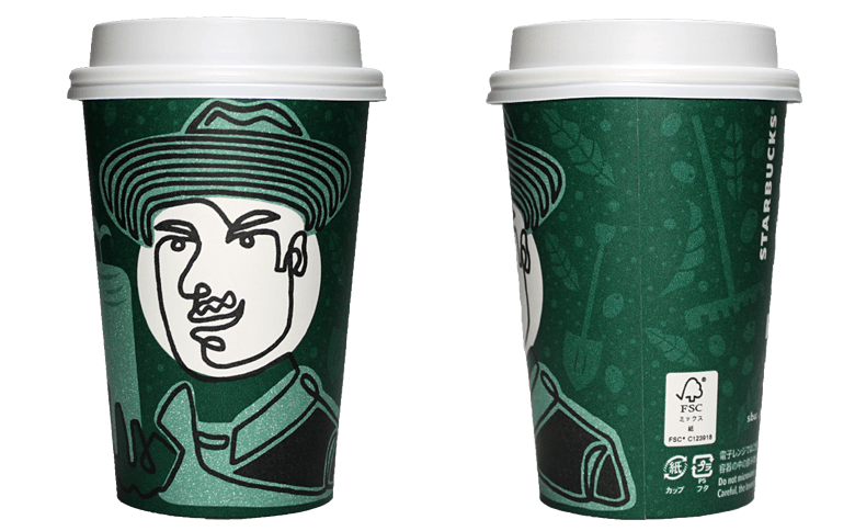 YOU & STARBUCKS ETHICAL SOURCING Coffee「CARL」のテイクアウト用コーヒーカップ