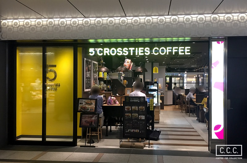 5 CROSSTIES COFFEEの外観