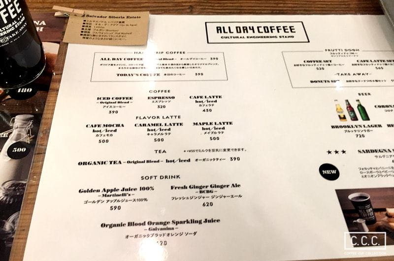 ALL DAY COFFEEのメニュー
