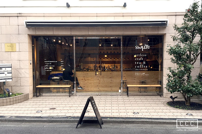 artless-craft-tea-coffeeの外観