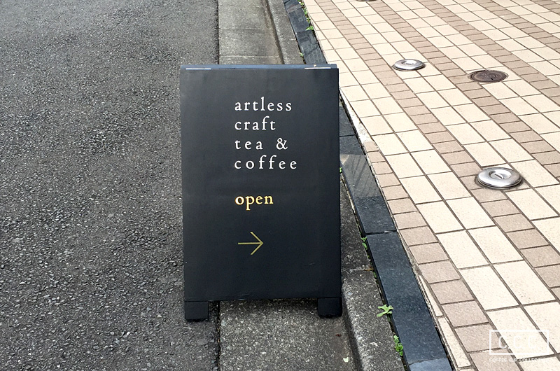 artless-craft-tea-coffeeの看板