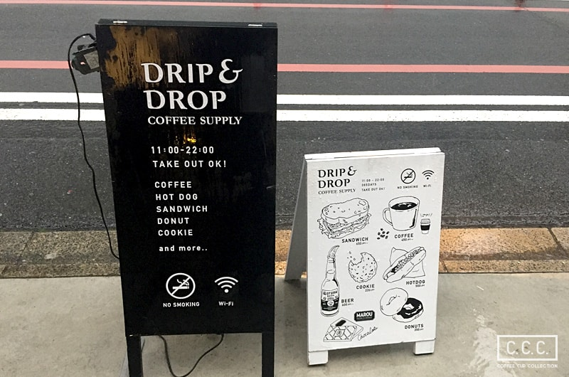 DRIP&DROP COFFEE SUPPLYの看板