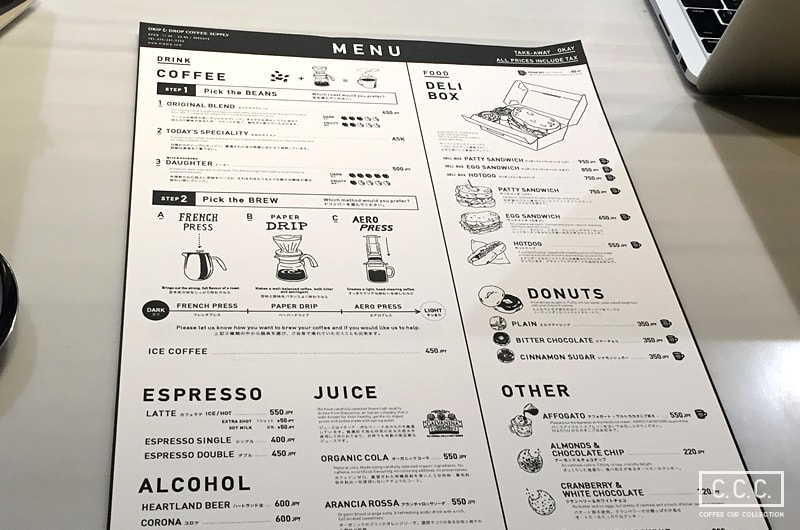DRIP&DROP COFFEE SUPPLYのメニュー