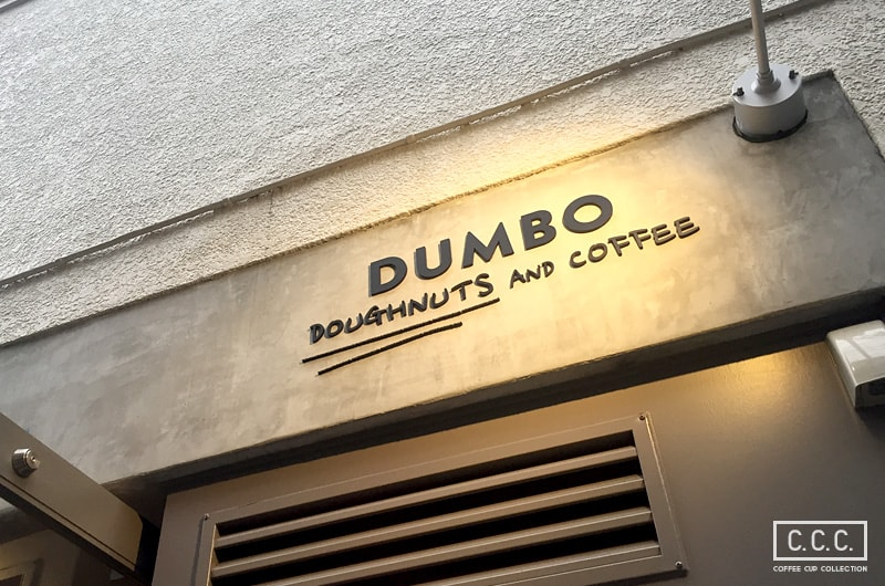DUMBO Doughnuts and Coffeeのロゴ