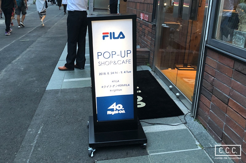 FILA CAFE POP-UP SHOPの看板