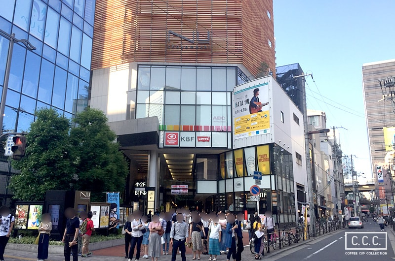 Hata Cafe×Nu茶屋町(ハタカフェ...
