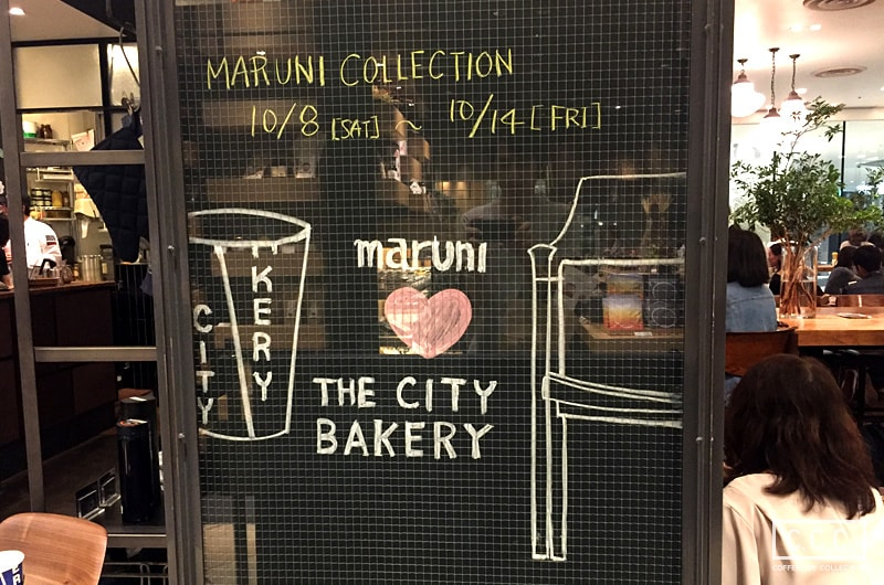 MARUNI COLLECTION @ THE CITY BAKERYのイベント告知