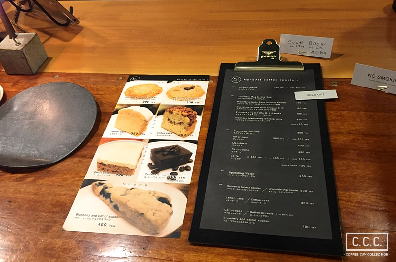 MonoArt coffee roastersのメニュー