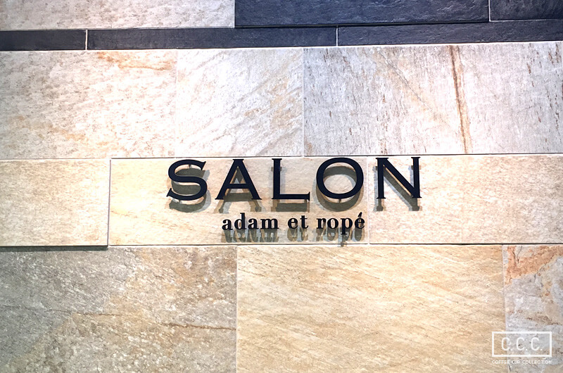 SALON adam et ropéのロゴ