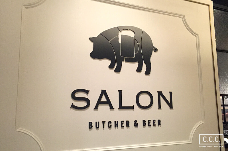 SALON BUTCHER & BEERのロゴ