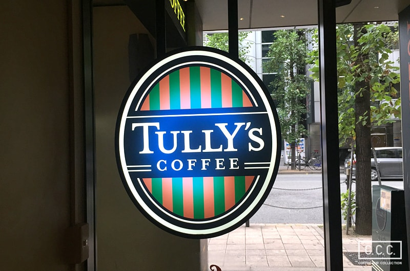 TULLY'S COFFEEのロゴ