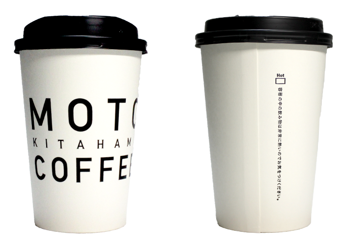 MOTO COFFEE(モトコーヒー)のテイクアウト用コーヒーカップ