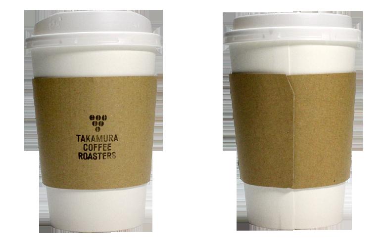 TAKAMURA WINE&COFFEE ROASTERS(タカムラ ワイン&コーヒーロースターズ)のテイクアウト用コーヒーカップ