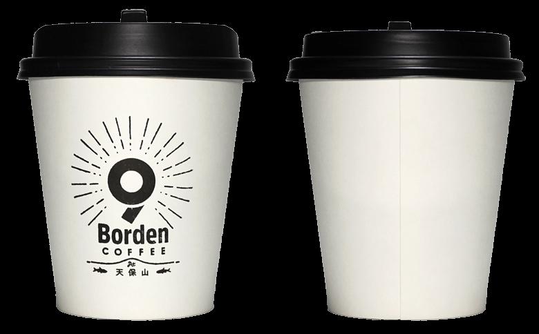 9 Borden Coffee(ナインボーデンコーヒー)のテイクアウト用コーヒーカップ