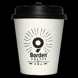 9 Borden Coffee(ナインボーデンコーヒー)