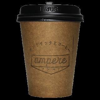 ampere(アンペア)
