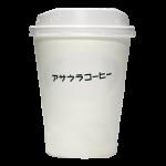 アサウラコーヒー