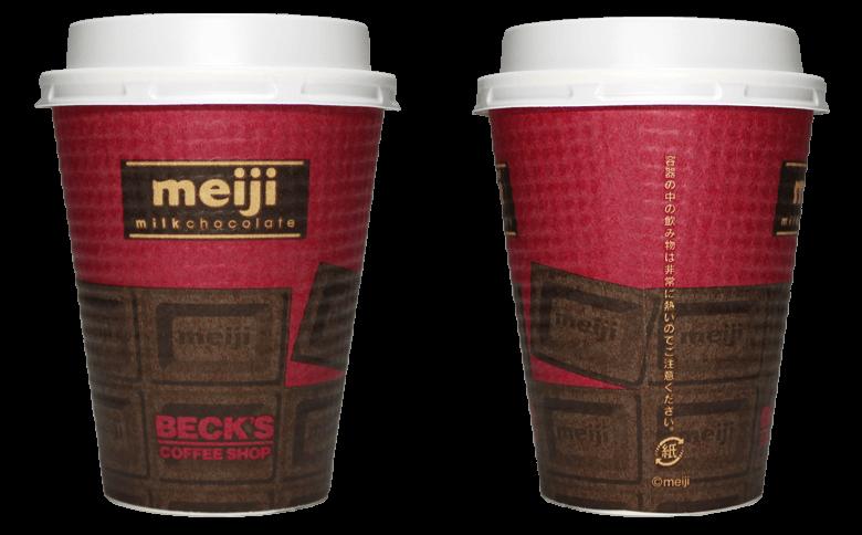 BECK'S COFFEE SHOP 明治ミルクチョコレートモカ(ベックスコーヒーショップ)のテイクアウト用コーヒーカップ