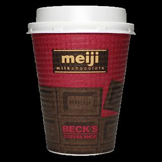 BECK'S COFFEE SHOP 明治ミルクチョコレートモカ(ベックスコーヒーショップ)