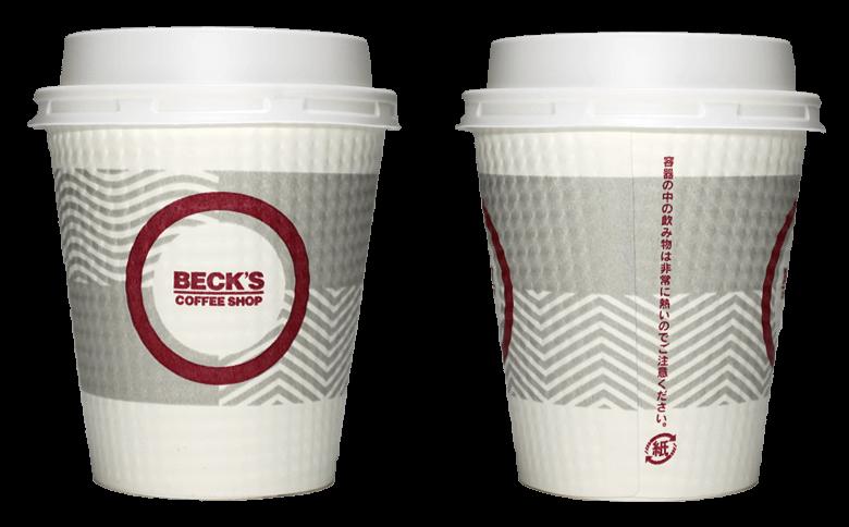 BECK'S COFFEE SHOP ver.02(ベックスコーヒーショップ)のテイクアウト用コーヒーカップ