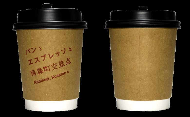 パンとエスプレッソと南森町交差点のテイクアウト用コーヒーカップ
