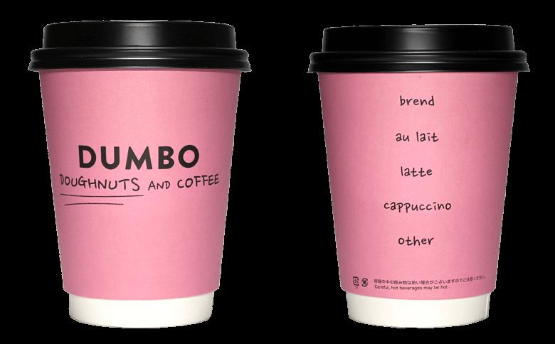 DUMBO Doughnuts and Coffee(ダンボ ドーナツ アンド コーヒー)のテイクアウト用コーヒーカップ