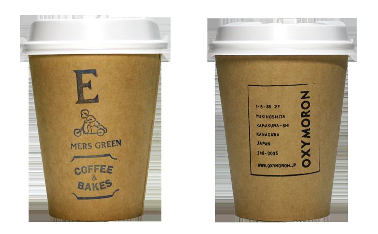 ELMERS GREEN COFFEE & BAKES( エルマーズグリーン コーヒー アンド ベイクス)のテイクアウト用コーヒーカップ