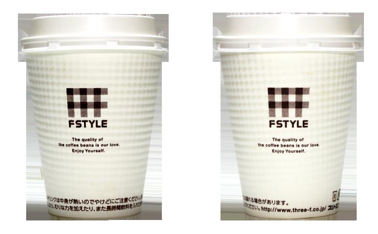 F STYLE COFFEE(スリーエフ)のテイクアウト用コーヒーカップ