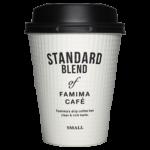 FamilyMart FAMIMA CAFE ver.2(Sサイズ)