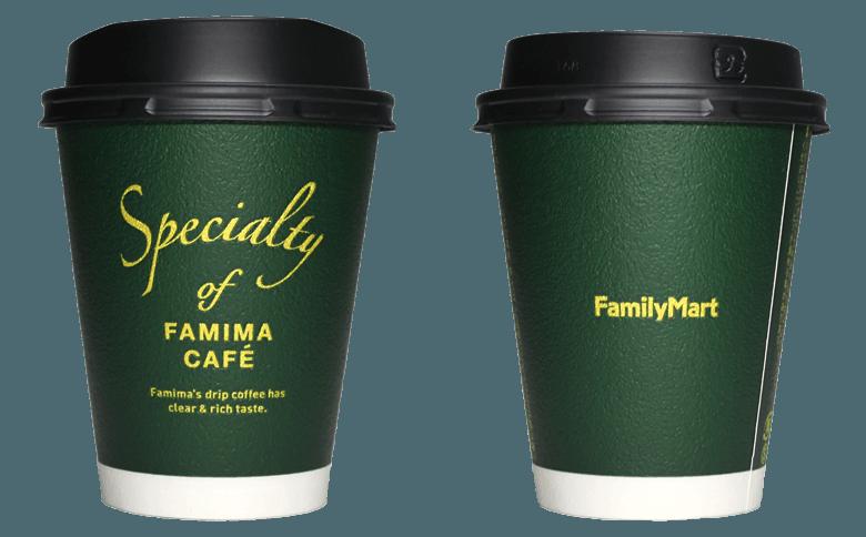 FamilyMart FAMIMA CAFE ver.2(スペシャルティコーヒー)のテイクアウト用コーヒーカップ