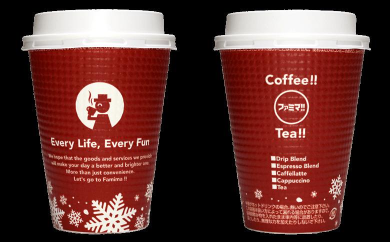 ファミマ!! 2017年クリスマス限定のテイクアウト用コーヒーカップ