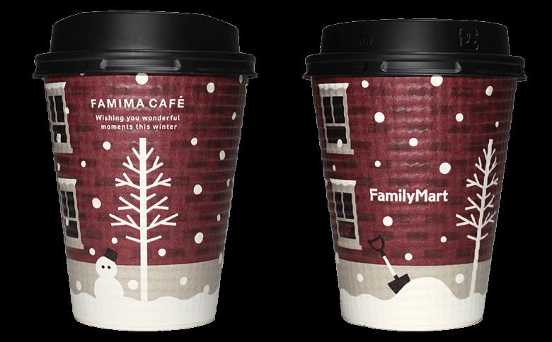 FamilyMart FAMIMA CAFE 2018年クリスマス限定のテイクアウト用コーヒーカップ