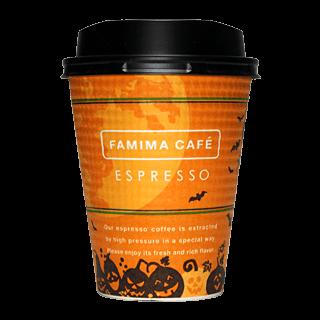 FamilyMart FAMIMA CAFE 2016年ハロウィン限定(ファミリーマート ファミマカフェ)