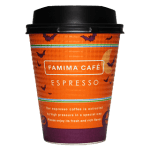 FamilyMart FAMIMA CAFE 2017年ハロウィン限定