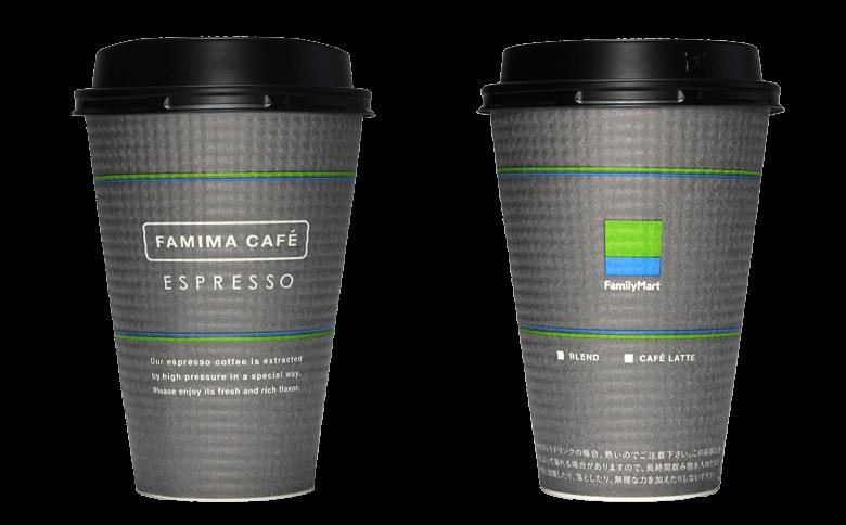 FamilyMart FAMIMA CAFE(Lサイズ)のテイクアウト用コーヒーカップ