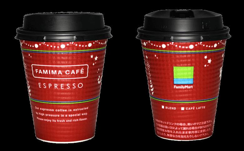 FamilyMart FAMIMA CAFE 2015年クリスマス限定のテイクアウト用コーヒーカップ