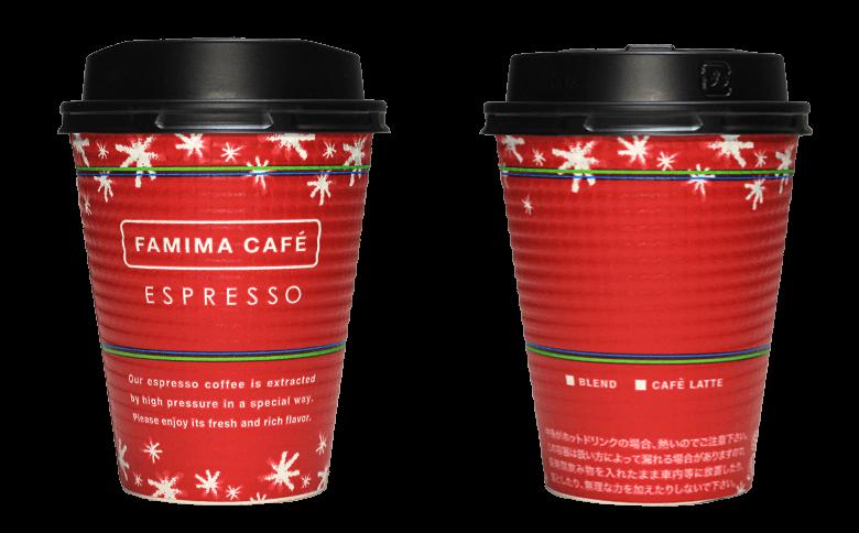 FamilyMart FAMIMA CAFE 2016年クリスマス限定のテイクアウト用コーヒーカップ