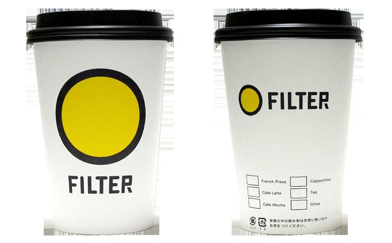 FILTER(フィルター)のテイクアウト用コーヒーカップ