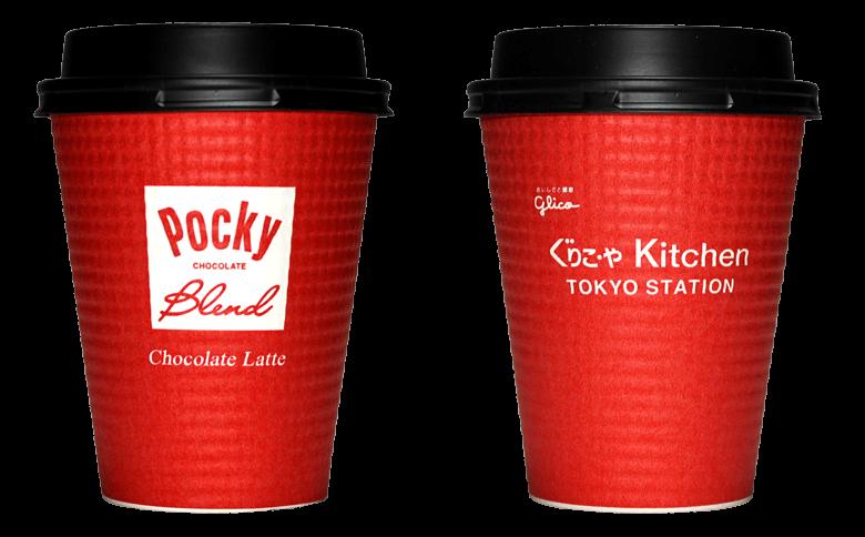 ぐりこ・やのテイクアウト用コーヒーカップ