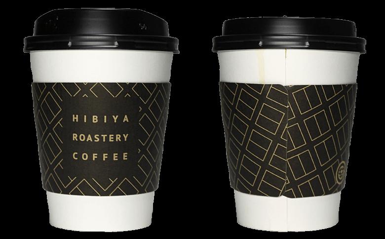 日比谷焙煎珈琲(ヒビヤバイセンコーヒー)のテイクアウト用コーヒーカップ