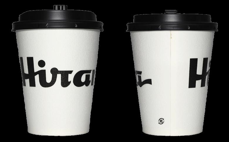 Hiranoyaのテイクアウト用コーヒーカップ