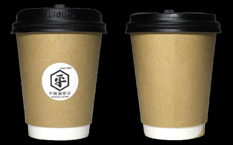 平岡珈琲店(ひらおかこーひーてん)のテイクアウト用コーヒーカップ