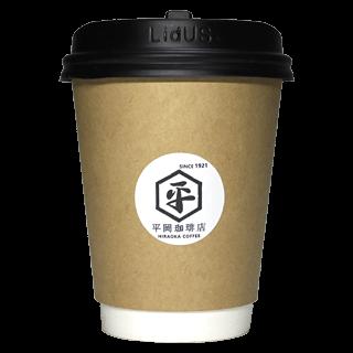 平岡珈琲店(ひらおかこーひーてん)