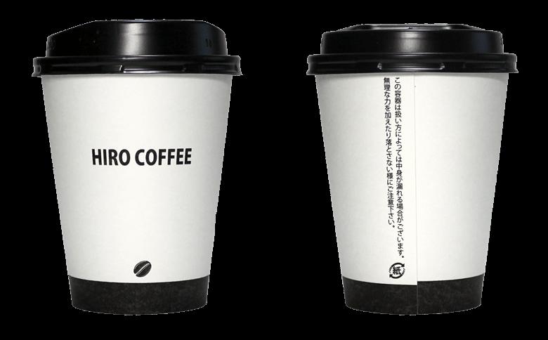 HIRO COFFEE(ヒロコーヒー)のテイクアウト用コーヒーカップ