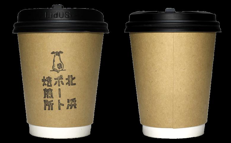 北浜ポート焙煎所(キタハマポートバイセンジョ)のテイクアウト用コーヒーカップ