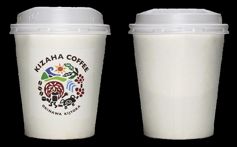 KIZAHA COFFEE(キザハコーヒー)のテイクアウト用コーヒーカップ