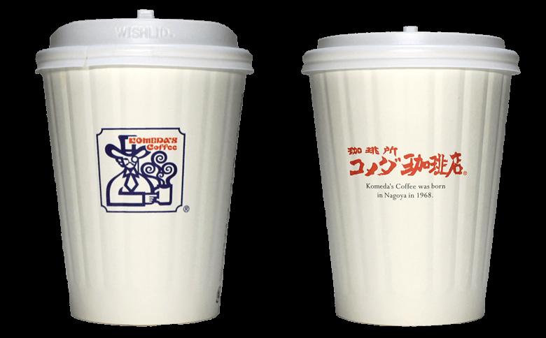 コメダ珈琲店のテイクアウト用コーヒーカップ