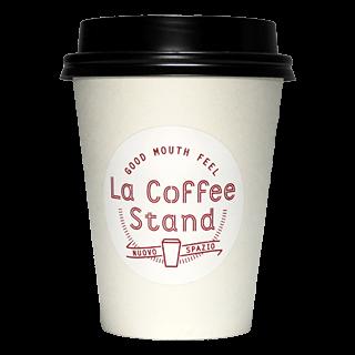 La Coffee Stand(ラ・コーヒースタンド)