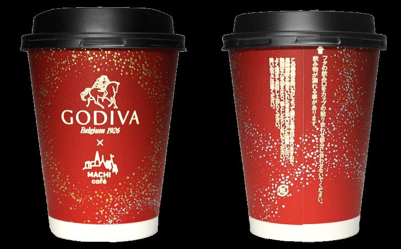 LAWSON MACHI café GODIVA ショコラカフェのテイクアウト用コーヒーカップ
