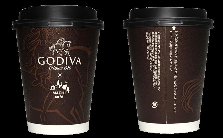 LAWSON MACHI café GODIVA ホットチョコレートのテイクアウト用コーヒーカップ